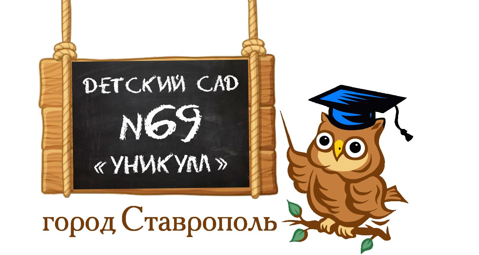 69.stavsad.ru